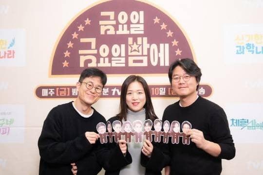 '금요일 금요일 밤에' 김대주 작가 장은정 PD 나영석 PD / 사진 = tvN 제공