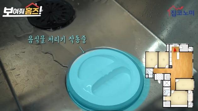 [집코노미TV] 주부의 로망 '반포써밋 푸르지오'