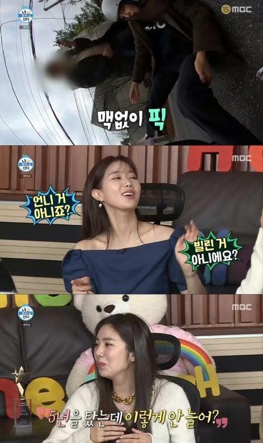 MBC '나 혼자 산다' 손담비 스쿠터 /사진=MBC 방송화면 캡처