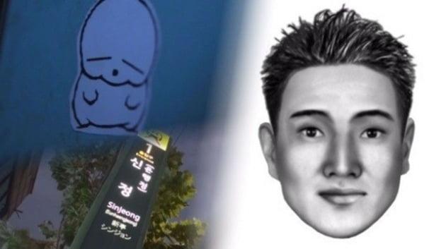 SBS '그것이 알고싶다' 엽기토끼 살인사건 /사진=SBS 제공