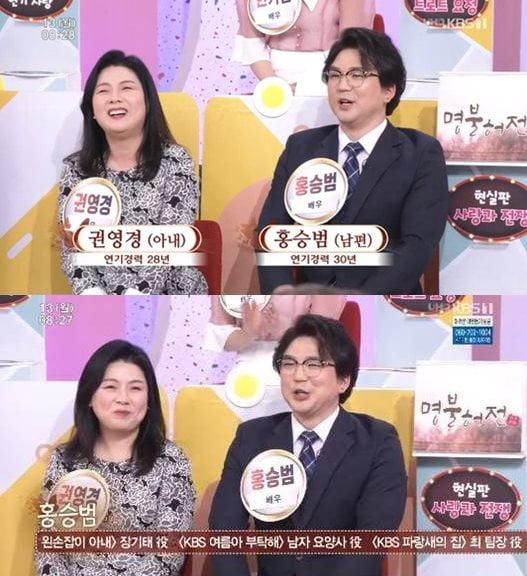 '아침마당' 홍승범, 권영경 /사진=KBS1 방송화면 캡처