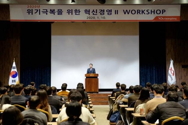 광동제약, '혁신경영' 주제로 신년 워크숍 개최