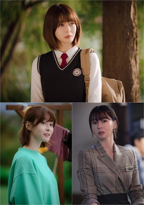 '이태원 클라쓰' 권나라가 박서준의 첫사랑이자 라이벌로 돌아온다. /사진=JTBC 제공