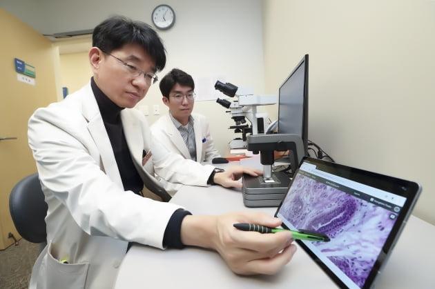 KT, 삼성서울병원과 '5G 스마트 혁신병원' 만든다
