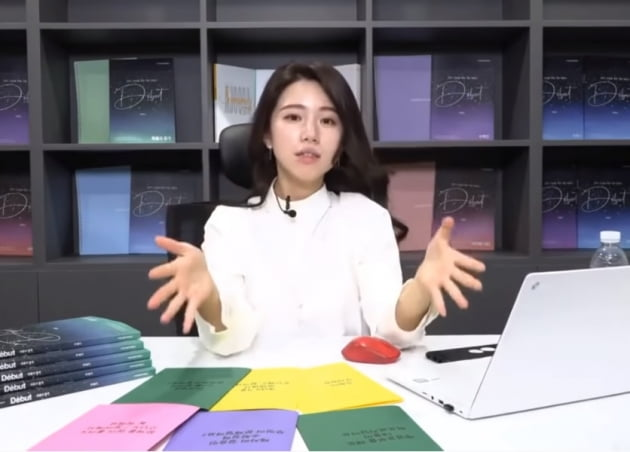 스타강사 주예지 씨가 유튜브 방송에서 직업 비하 발언을 해 논란이 일고 있다. (사진 = Yang E 유튜브 캡처)