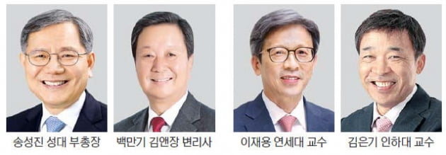 공학한림원 일진賞에 송성진 부총장·백만기 변리사 선정