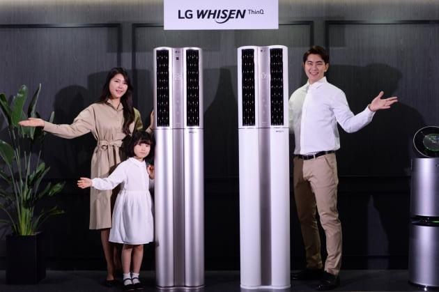 2020년형 LG 휘센 씽큐 에어컨