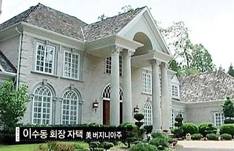 /사진=MBC '다큐멘터리 성공-이유를 묻다' 영상 캡처