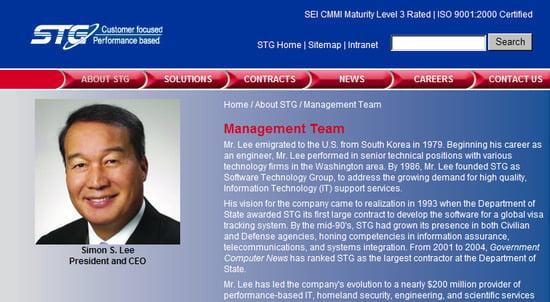 /사진=STG 공식 홈페이지