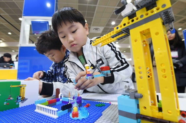 코엑스에서 열린 대한민국 교육박람회