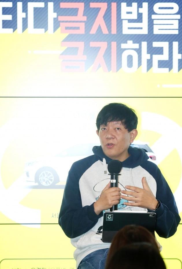 16일 오후 서울 강남구의 한 건물에서 열린 오픈넷 주최 '타다 금지법 금지' 대담회에서 이재웅 쏘카 대표가 발언하고 있다./사진=연합
