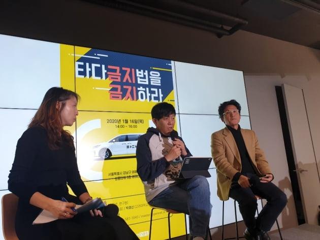 이재웅 쏘카 대표(가운데)가 16일 서울 강남구에서 오픈넷 주최로 열린 '타다금지법을 금지하라' 대담에 참석했다. 김남영 기자 nykim@hankyung.com
