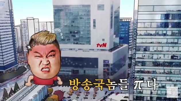 /사진=유튜브 채널 십오야 '라끼남' 영상 캡처