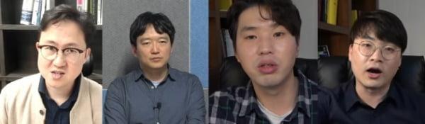 진보진영에서 맹활약하고 있는 유튜버 유재일 시사평론가, 김수민 시사평론가, 헬마우스의 하헌기 씨와 임경빈 씨((왼쪽부터) /사진=유튜브 채널 유재일, 뉴스민, 헬마우스 영상 캡처