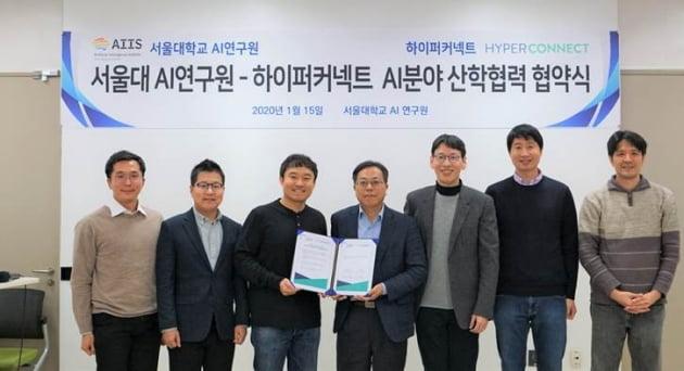 하이퍼커넥트, 서울대 AI연구원과 손잡고 AI 공동연구 나선다