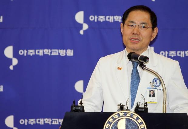 유희석 아주대 의료원장. 연합뉴스