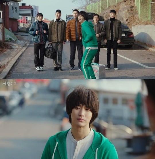 /사진=tvN 주말드라마 '사랑의 불시착' 영상 캡처