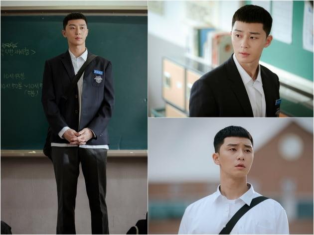 /사진=JTBC 새 월화드라마 '이태원 클라쓰'