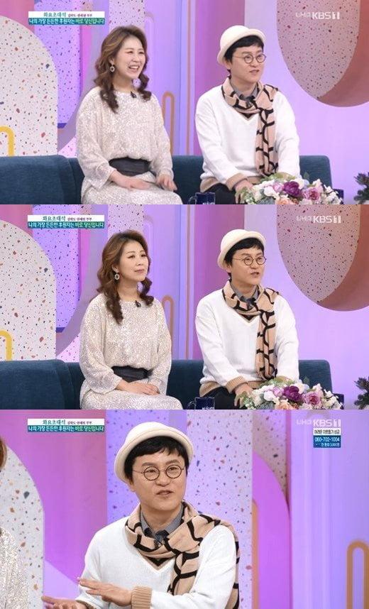 '아침마당' 김학도, 한해원 부부 /사진=KBS1 방송화면 캡처