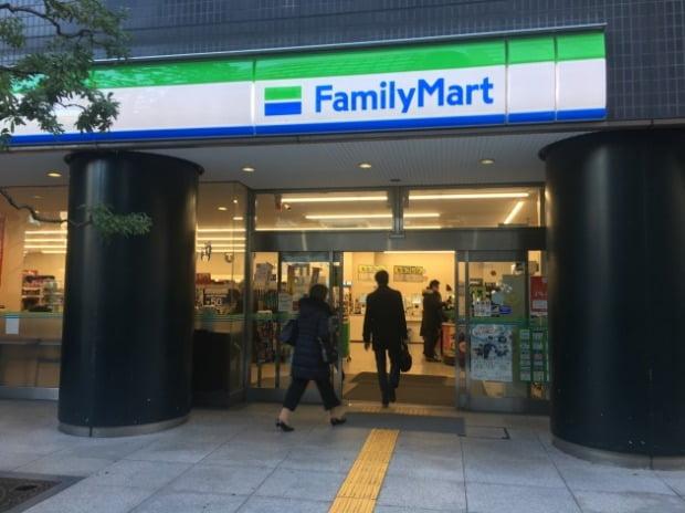 일본 편의점