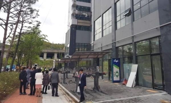 상가정보연구소, 제32회 유망 부동산 현장투어 사전 설명회 개최