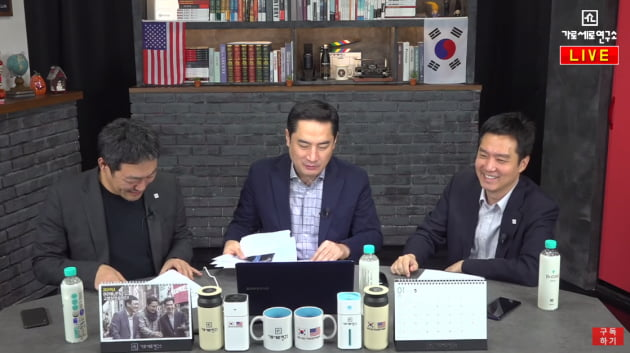 김건모 장지연 부부 의혹을 폭로 중인 가세연 /사진=유튜브 채널