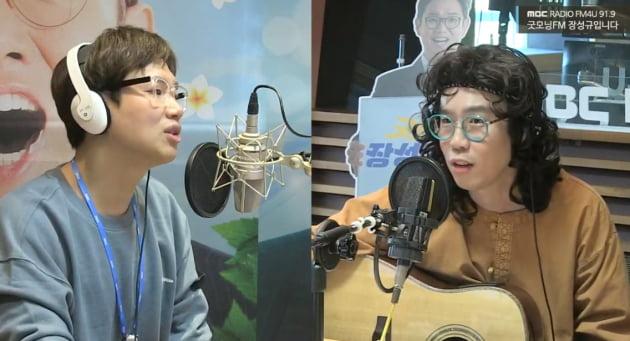 카피추 /사진=MBC '장성규의 굿모닝FM입니다' 유튜브