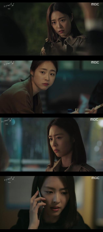 이연희/사진=MBC 수목드라마 '더 게임' 영상 캡처