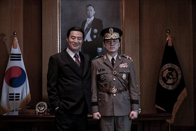 /사진=영화 '남산의 부장들' 스틸