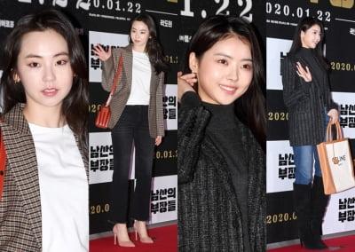 안소희vs임나영, '꾸안꾸' 패션 대결