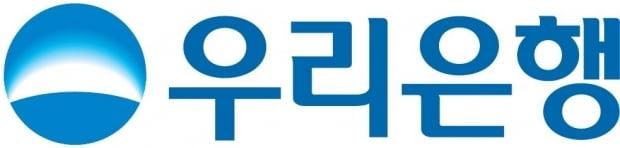 우리은행장 후보군 7명 확정…김정기·조운행 등 경합
