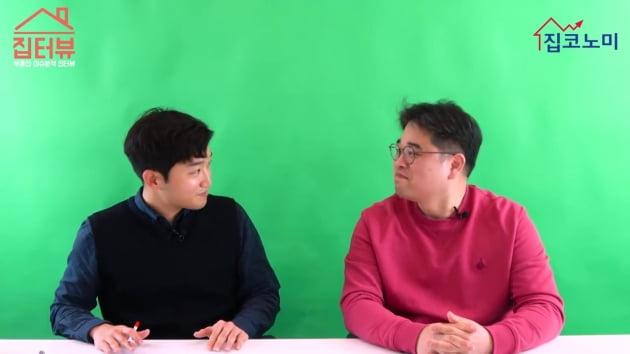 [집코노미TV] 재건축 규제... 재개발, 반사이익? or 동반침체?