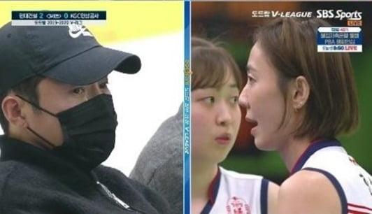 조동혁 한송이 / 사진 = 해당 경기 방송 캡처
