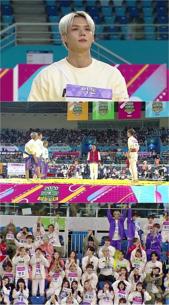 MBC '아이돌스타 선수권대회' /사진=MBC 제공