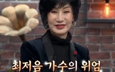 '추억의 여가수' 문주란, 72세 맞아?