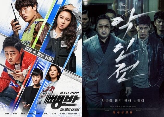 설 특선 영화 '뺑반', '악인전' /사진=영화 포스터