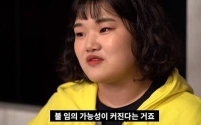 """'박성광 전 매니저' 임송 """"뚱뚱하다 악플에…"""""""