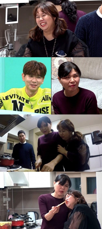 MBC '전지적 참견 시점' 홍현희 /사진=MBC 제공