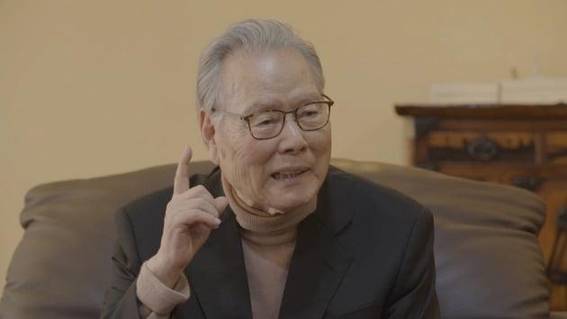 JTBC '헤어지기 전 몰래 하고 싶었던 말-이어령의 백년 서재에서' /사진=JTBC 제공