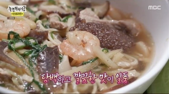 """유산슬 라면 레시피 화제, 장성규도 감탄한 맛 """"이건 실검 1위 감"""""""