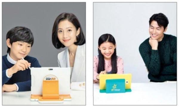 최근 초등학생용 디지털 학습 브랜드의 홍보모델은 정우성, 염정아 씨 등 인기 연예인이 맡을 만큼 경쟁이 치열하다. /각사 제공