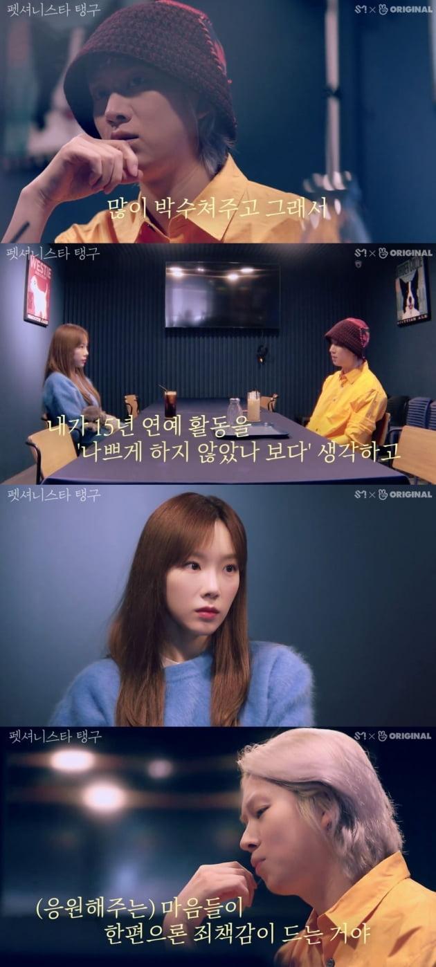 김희철, 모모와의 열애 심경 고백 /사진=네이버V라이브 화면 캡처