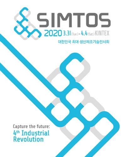 스마트 제조 혁신으로 신 시장 창출…SIMTOS2020 주목