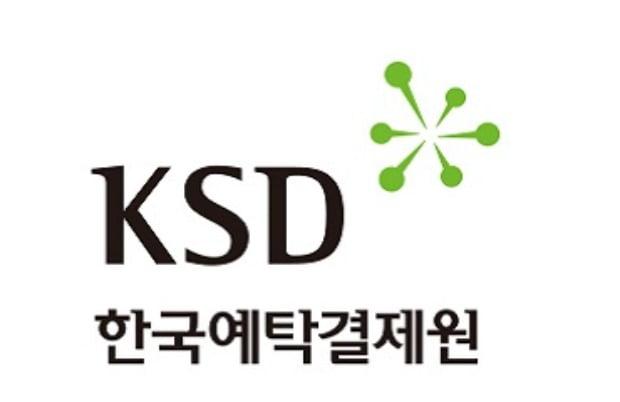 예탁결제원, 차기 사장에 이명호 더불어민주당 수석전문위원 내정