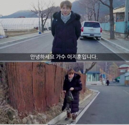 이지훈 쓰레기 줍기 챌린지 동참 / 사진 = 해당 영상 캡처