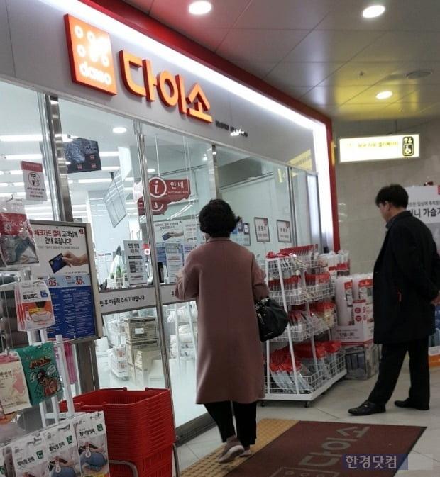 31일 서울 강남구 다이소 신논현역점 앞의 모습./사진=이미경 기자
