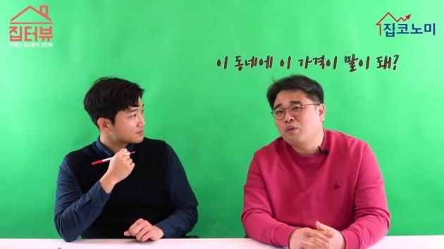 """[집코노미TV] """"2020년은 풍선효과의 해"""""""