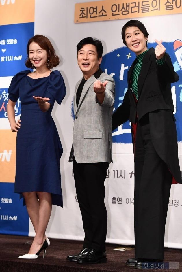 이수근 홍진경 소이현 / 사진 = 변성현 기자
