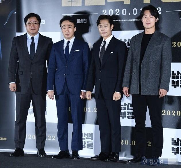 [포토] 곽도원-이성민-이병헌-이희준, '남산의 부장들'의 주역