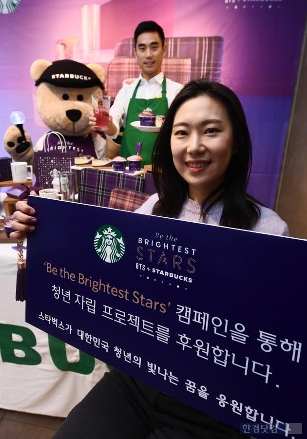 [포토] 스타벅스, 'BTS와 캠페인 시작'
